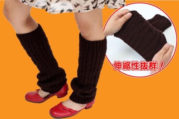 yheated-leggings-4_810x540.jpg